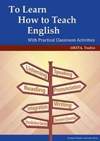 To Learn How to Teach English